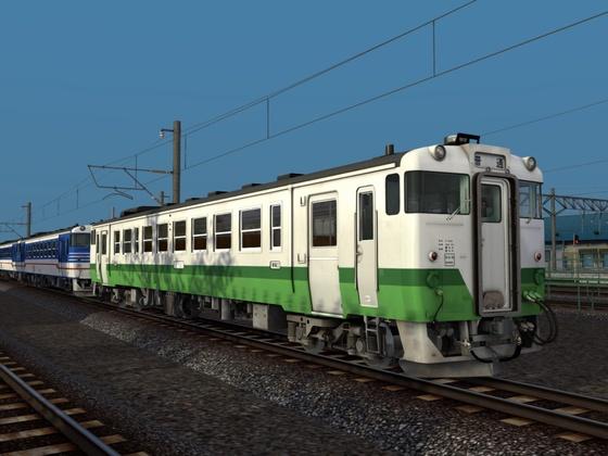 Zug (1)